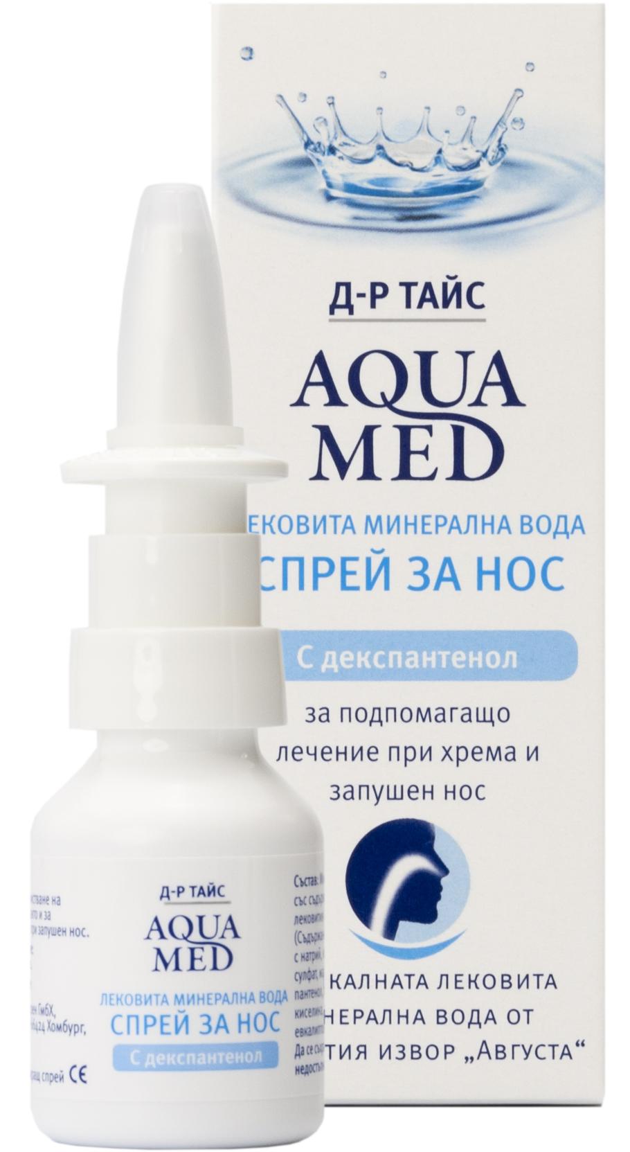 Д-р Тайс АкваМед лековита минерална вода спрей за нос за възрастни и деца над 6 години