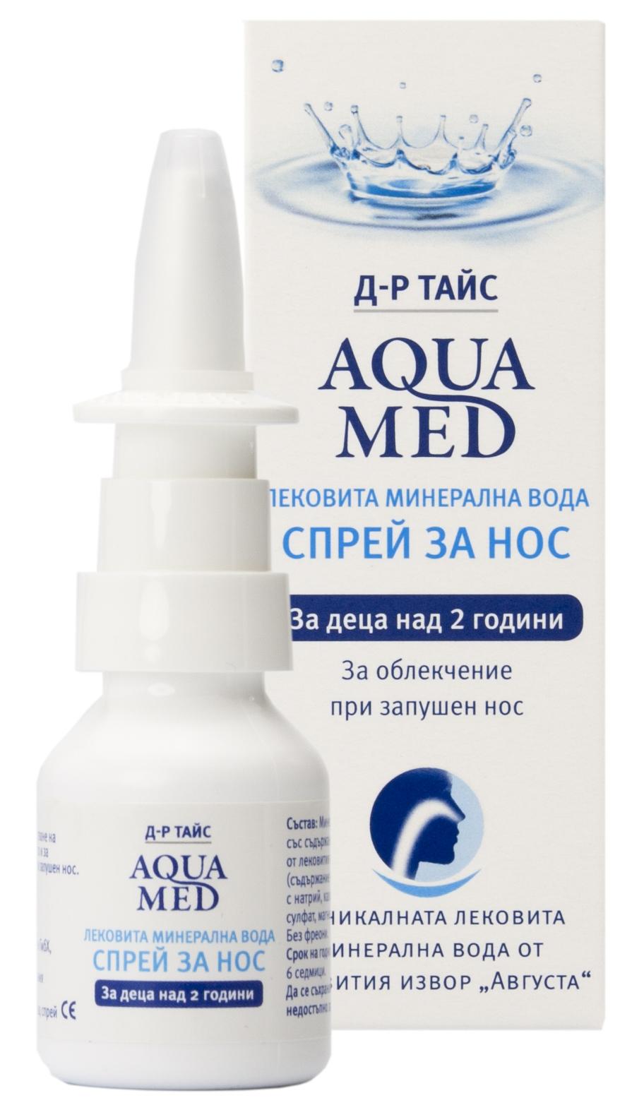 Д-р Тайс АкваМед лековита минерална вода спрей за нос за деца над 2 години.