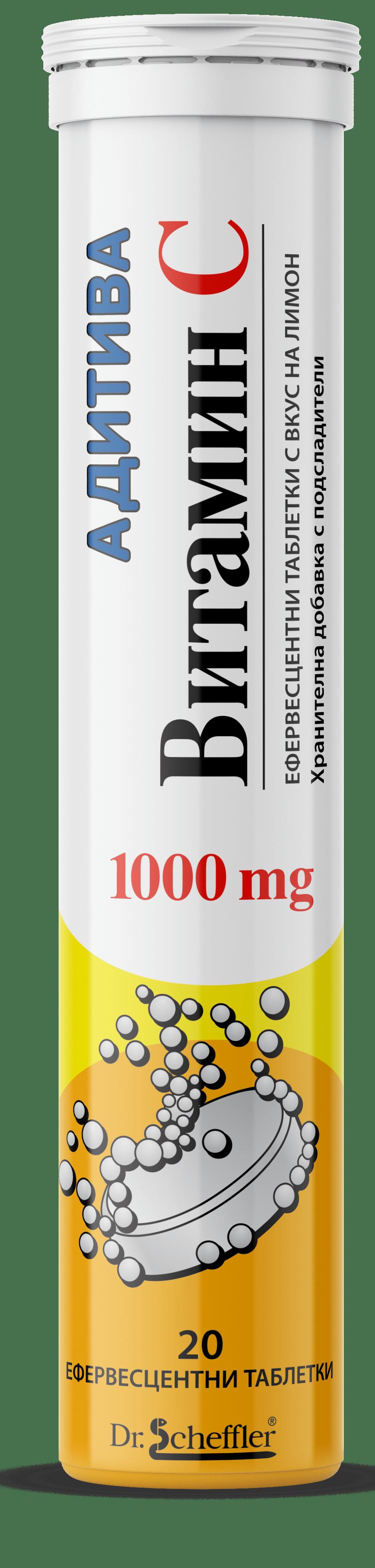 Адитива витамин С, с вкус на лимон