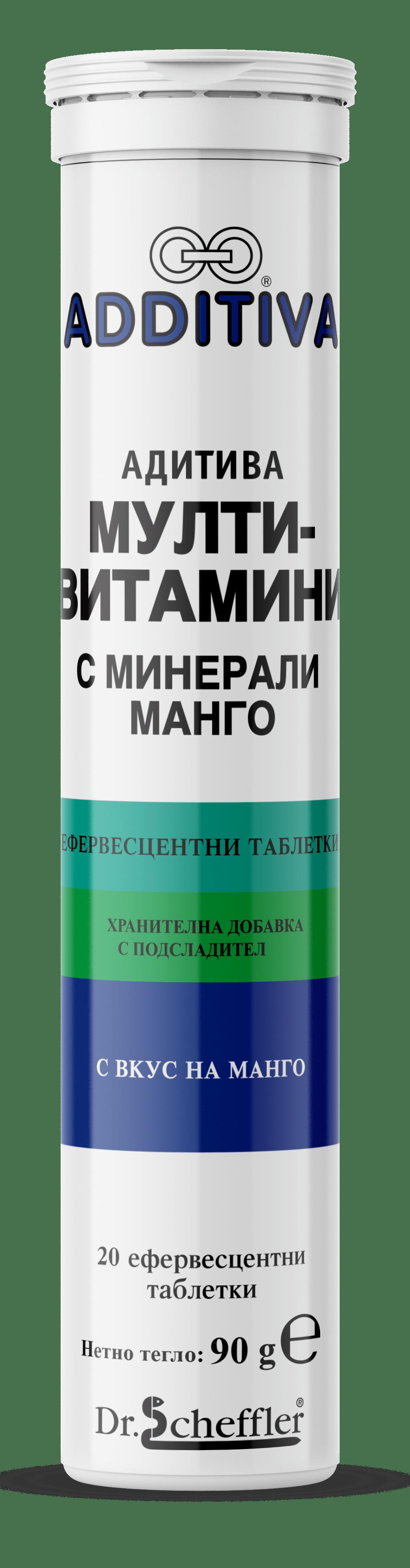 Адитива мултивитамини с минерали, с вкус на манго