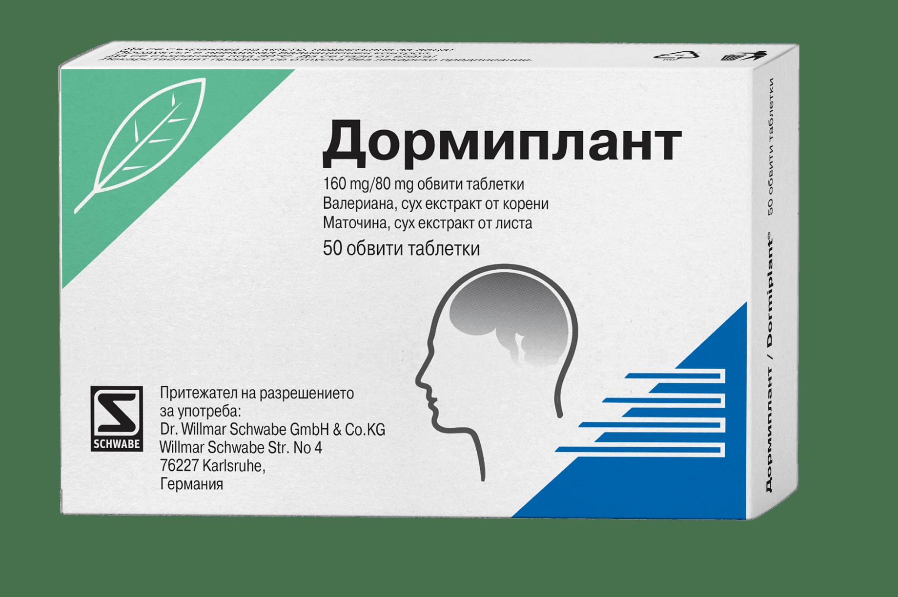 Дормиплант таблетки