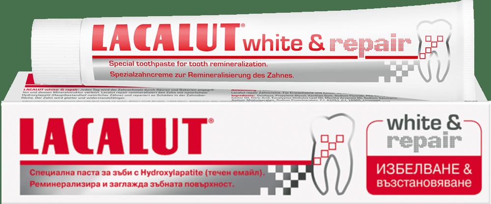 LACALUT WHITE & REPAIR ПАСТА ЗА ЗЪБИ