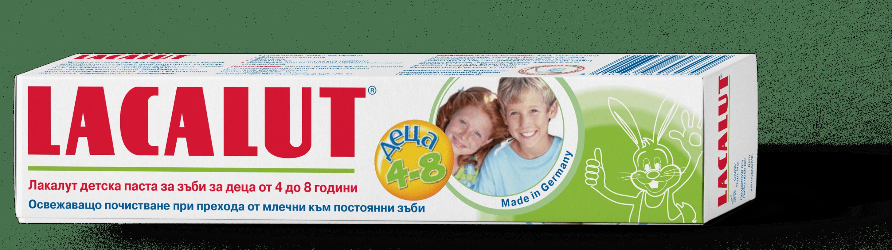 Лакалут детска паста за зъби от 4 до 8 години