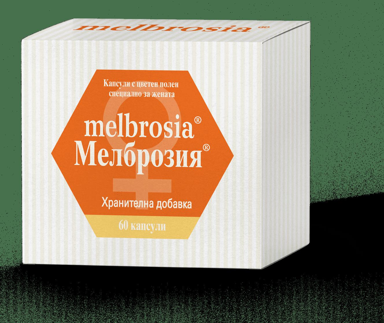 Мелброзия