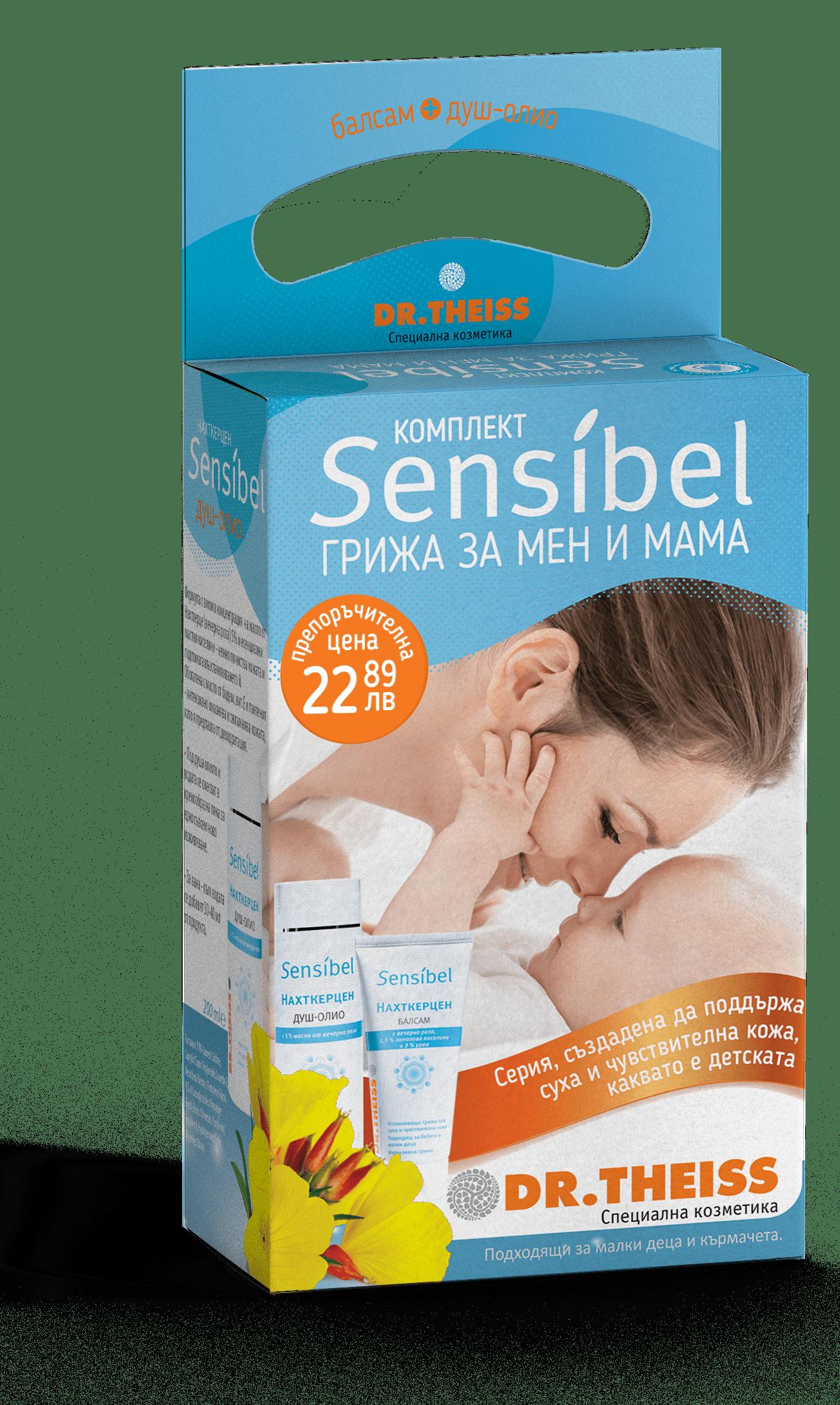 "Dr.Theiss Sensibel Нахткерцен комплект ""Грижа за мен и мама"""
