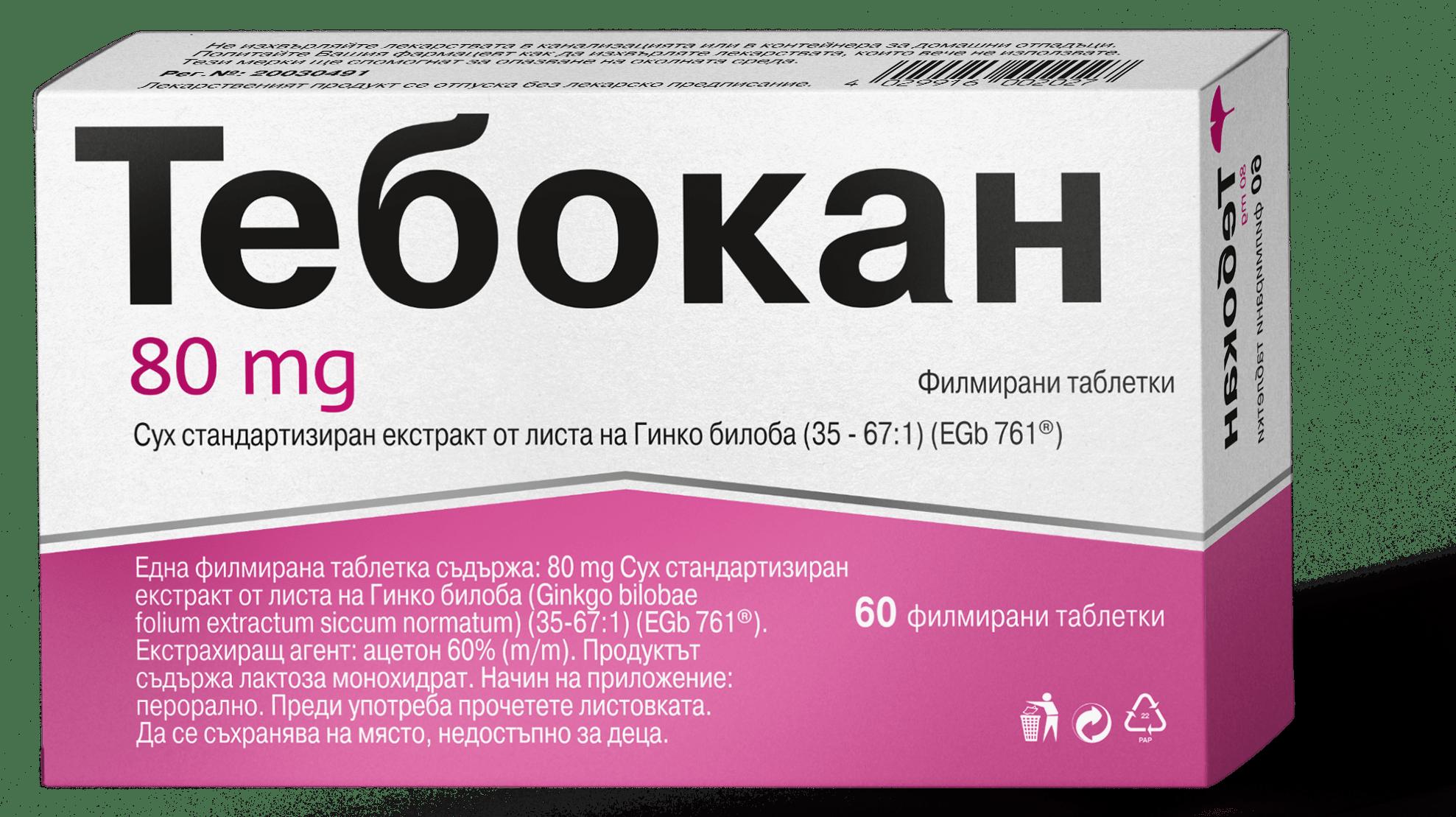 Тебокан 80 mg таблетки