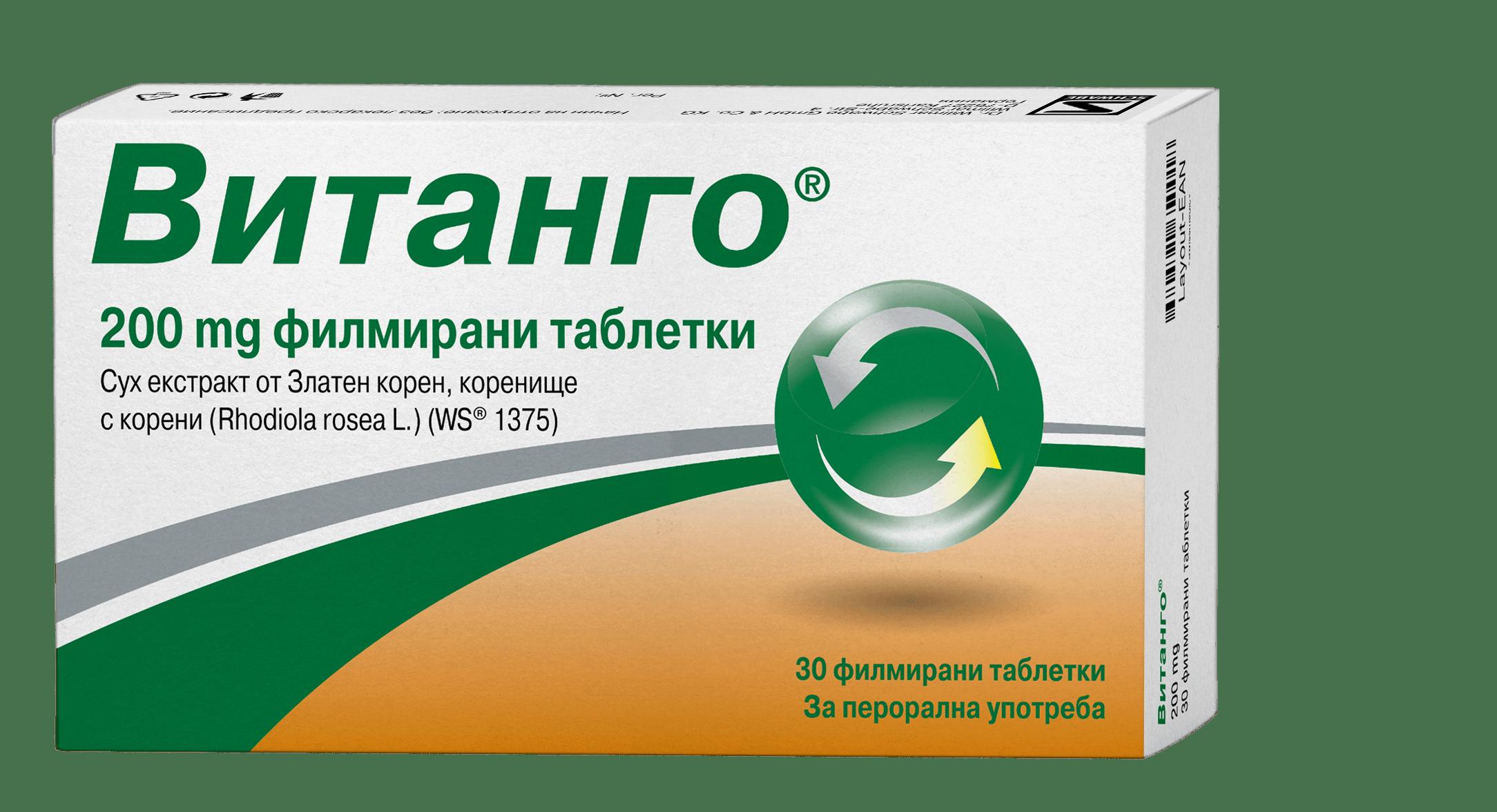 Витанго таблетки