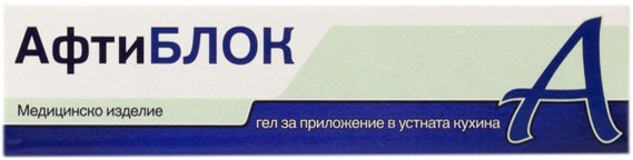 АфтиБЛОК гел