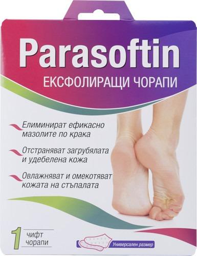 Parasoftin