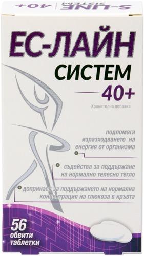 ЕС-Лайн Систем 40+