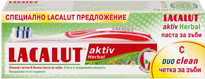 Лакалут Актив Хербал и Дуо Клийн