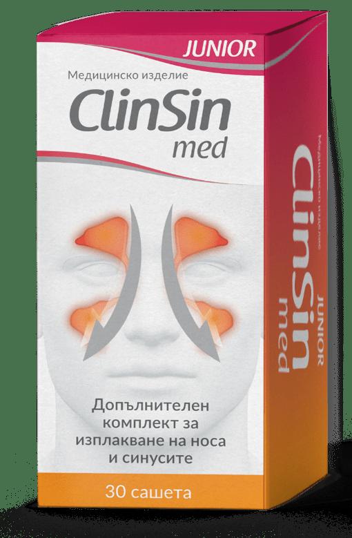 Clinsin Med Junior