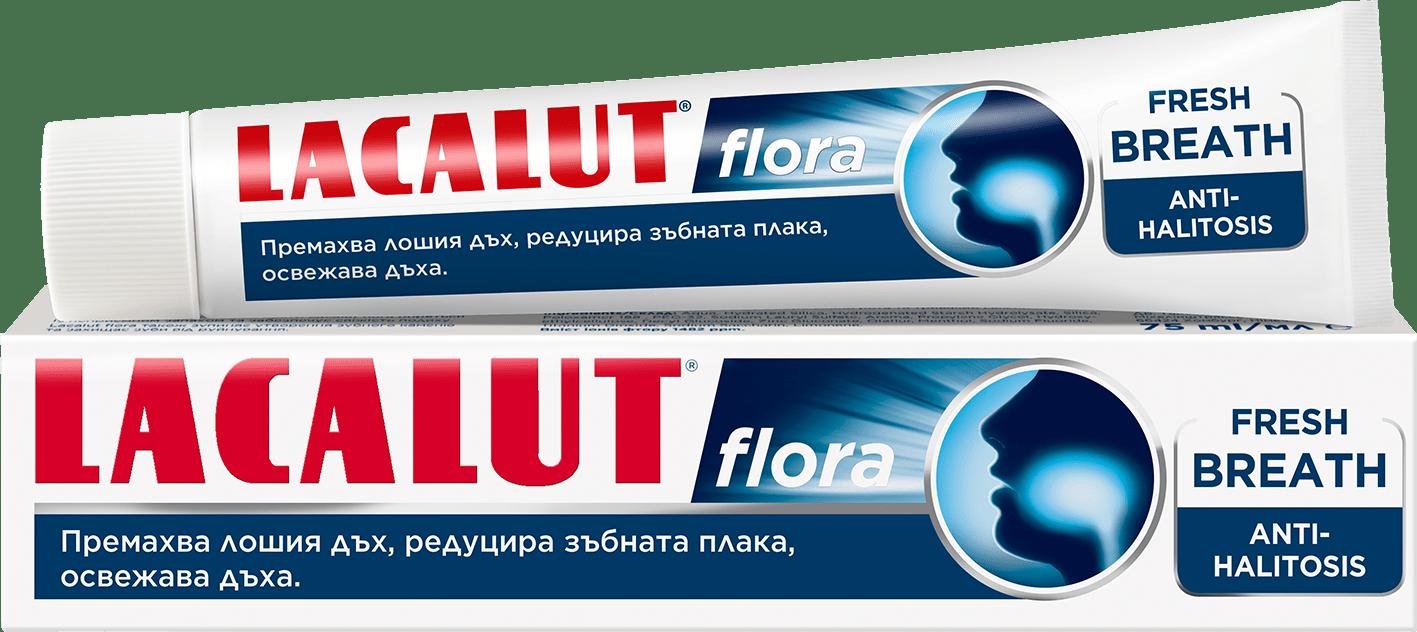 паста LACALUT FLORA СВЕЖ ДЪХ