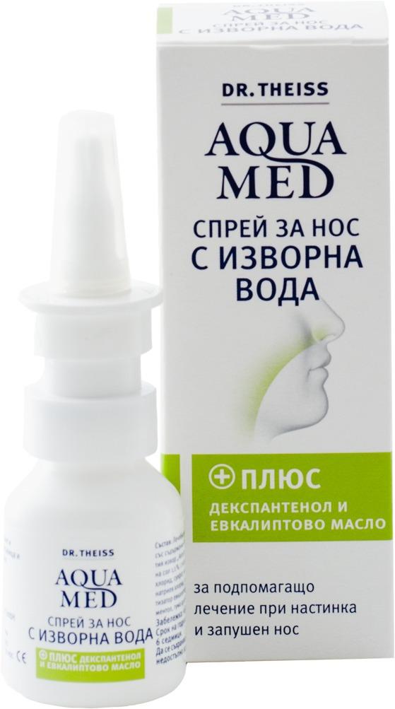 """AQUA MED PLUS, спрей за нос с лечебна вода от извор """"Августа"""""""