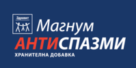 Магнум Анти-спазми