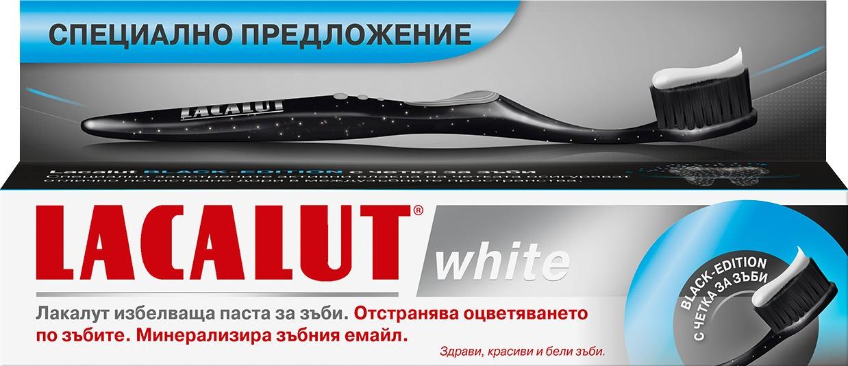 Лакалут ИЗБЕЛВАЩА Black edition – с ексклузивна четка – сет