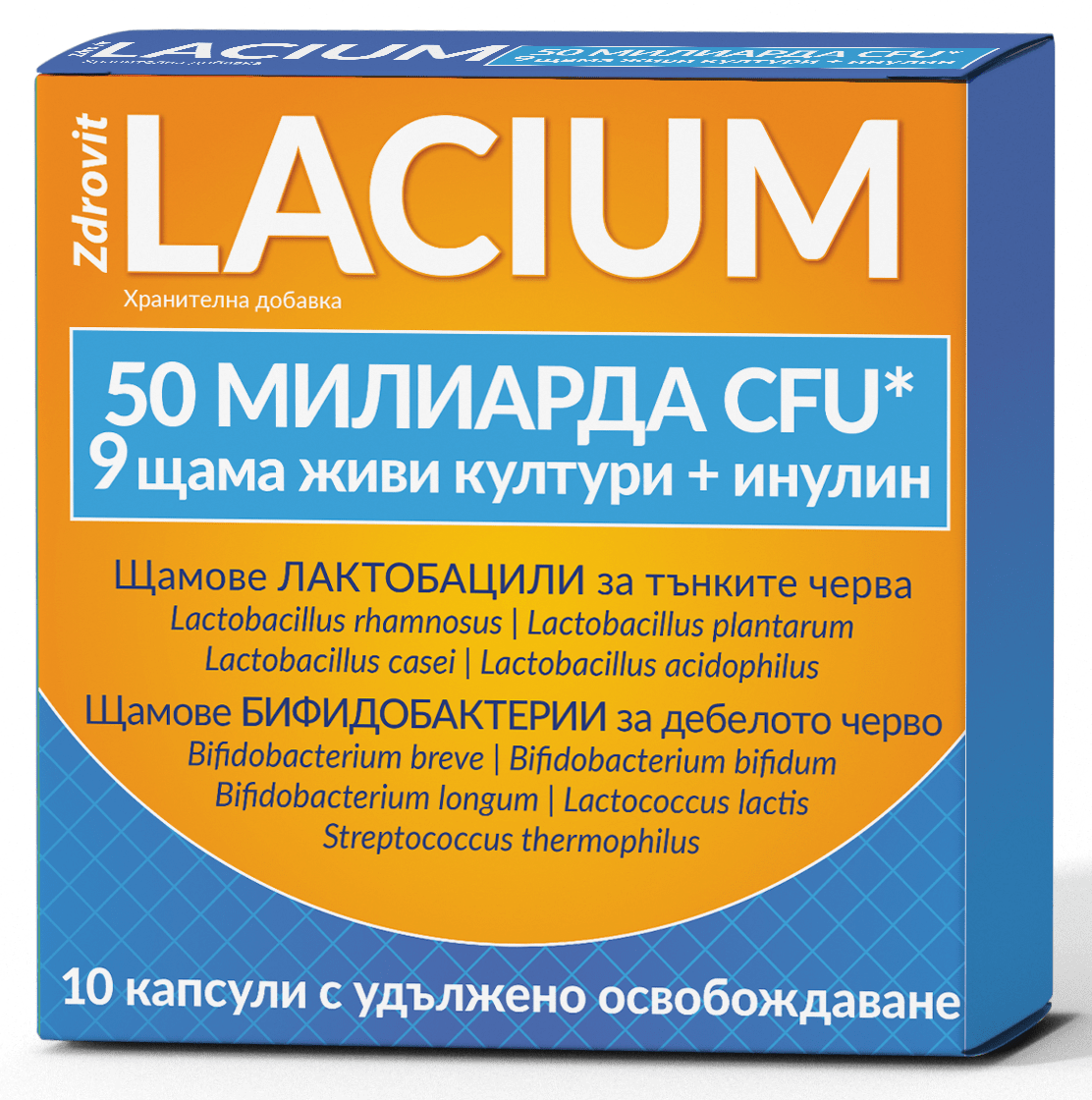 LACIUM / ЛАЦИУМ