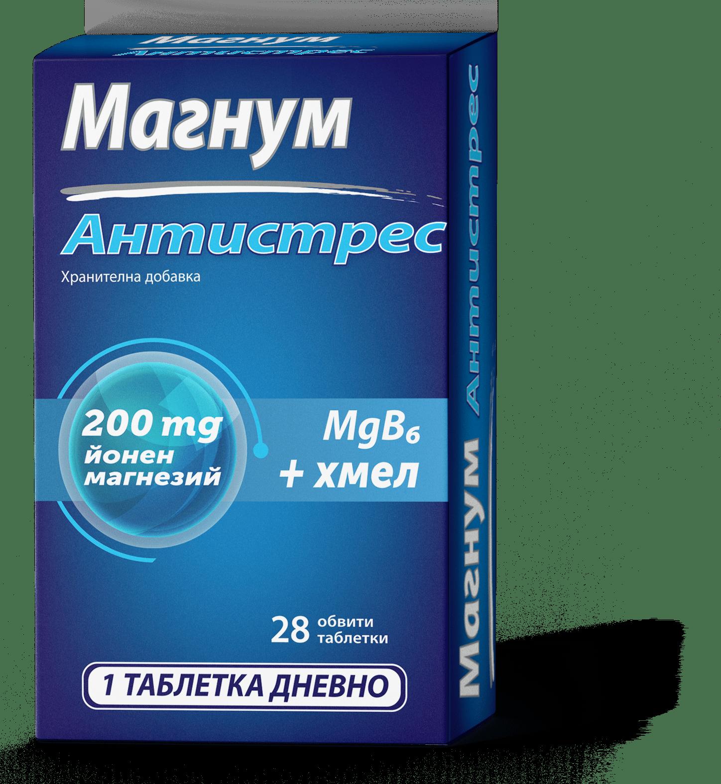 Magnum Antistress / Магнум антистрес