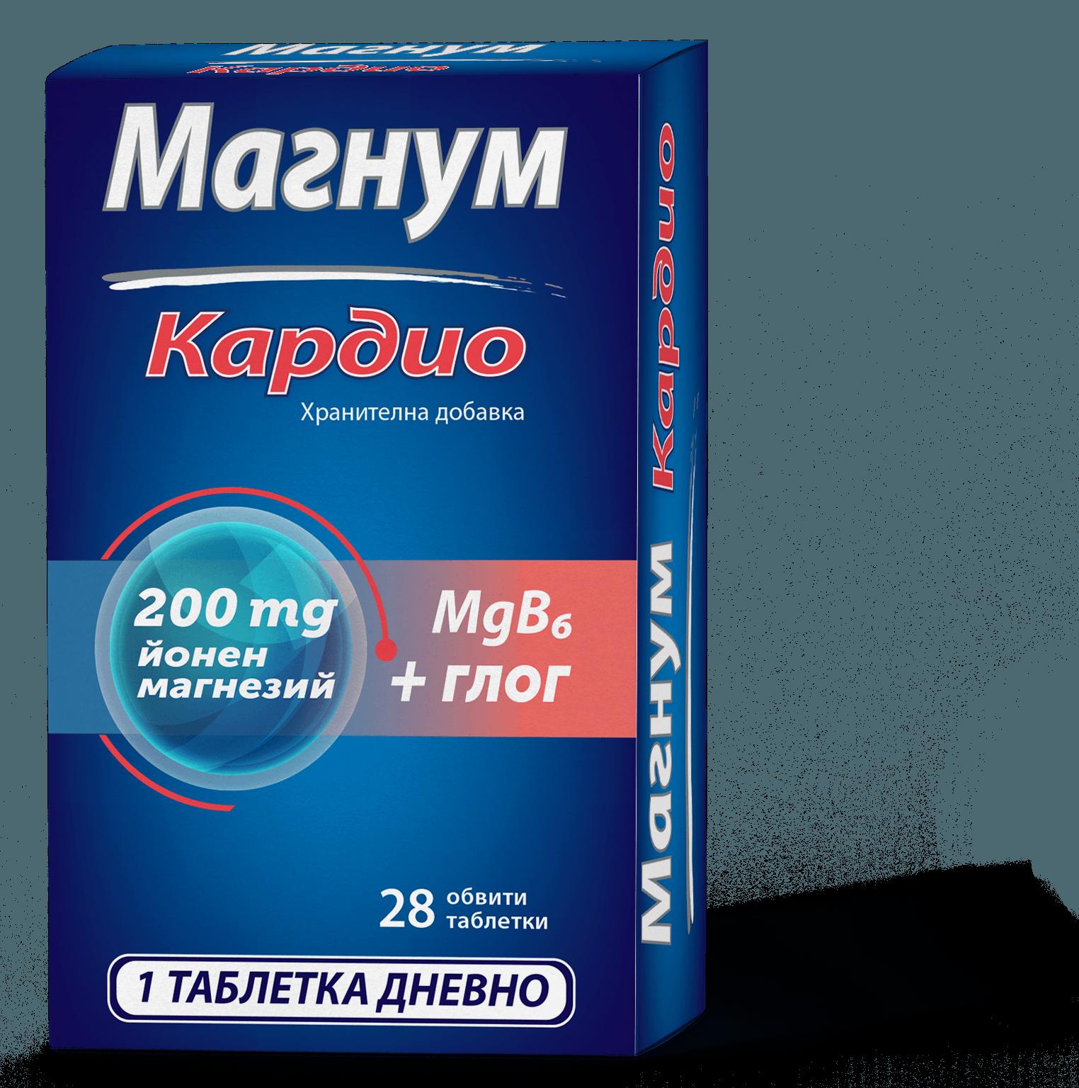 Magnum Cardio / Магнум кардио