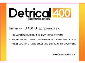 DETRICAL 400 / ДЕТРИКАЛ 400