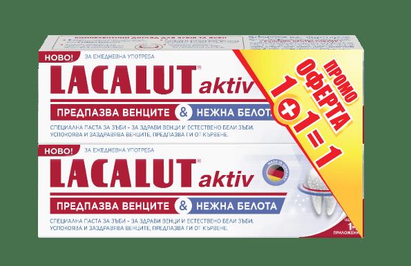LACALUT AKTIV&WHITE ПАСТА ЗА ЗЪБИ С ЕНЗИМИ 1+1= 1
